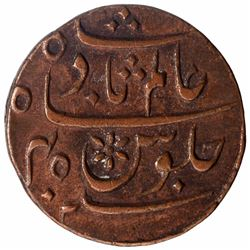 Copper One Pice Coin of Saugar Mint of Bengal Presidency.