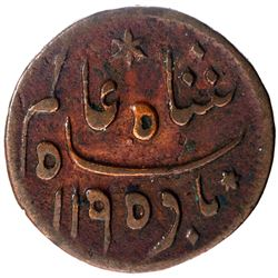 Copper One Eight Anna Coin of Pulta Mint of Bengal Presidency.