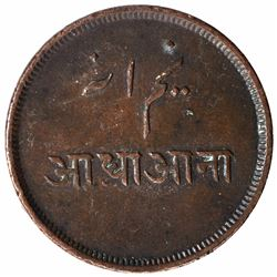 Copper Half Anna Coin of Calcutta Mint of Bengal Presidency.