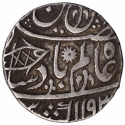 Silver One Rupee Coin of Muhammadabad Banaras Mint of Bengal Presidency.