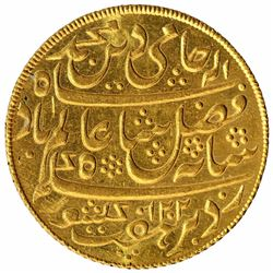 Gold Mohur Coin of Murshidabad Mint of Bengal Presidency.