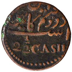 Copper Two & Half Cash Coin of Madras Presidency.
