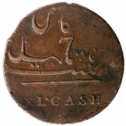 Copper Forty Cash Coin of Madras Presidency.