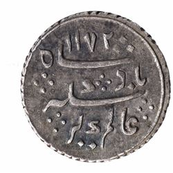 Silver One Eighth Rupee Coin of Arkat Mint of Madras Presidency.