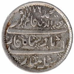 Silver One Rupee Coin of Arkat Mint of Madras Presidency.