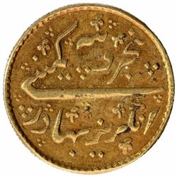 Gold One Third Mohur Coin of Madras Presidency.