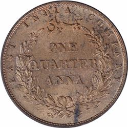 Copper One Quarter Anna Coin of East India Company of Royal Mint of 1858.