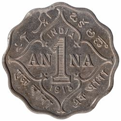 Copper Nickel One Anna Coin of King George V of Bombay Mint of 1913.