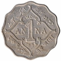 Copper Nickel One Anna Coin of King George V of Bombay Mint of 1924.