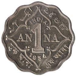 Copper Nickel One Anna Coin of King George V of Calcutta Mint of 1934.