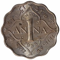 Copper Nickel One Anna Coin of King George VI of Calcutta Mint of 1938