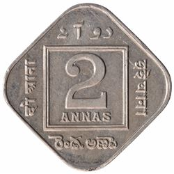 Copper Nickel Two Annas Coin of King George V of Calcutta Mint of 1918.