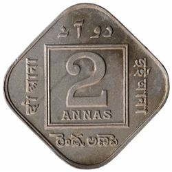 Copper Nickel Two Annas Coin of King George V of Calcutta Mint of 1920.