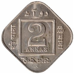 Copper Nickel Two Annas Coin of King George V of Bombay Mint of 1925.