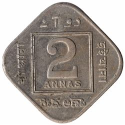 Copper Nickel Two Annas Coin of King George V of Calcutta Mint of 1933.