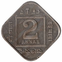 Copper Nickel Two Annas Coin of King George V of Calcutta Mint of 1934.