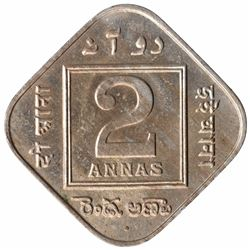 Copper Nickel Two Annas Coin of King George V of Bombay Mint of 1936