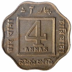 Copper Nickel Four Annas Coin of King George V of Calcutta Mint of 1919.