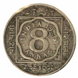 Copper Nickel Eight Annas Coin of King George V of Calcutta Mint of 1920.