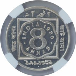 Copper Nickel Eight Annas Coin of King George V of Bombay Mint of 1920.