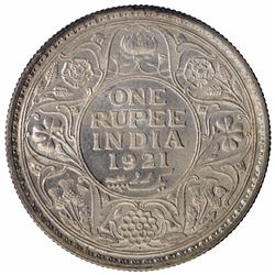 Silver One Rupee Coin of King George V of Bombay Mint of 1921.