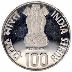 Silver Hundred Rupees Proof Coin of International Year of the Child of Bombay Mint.