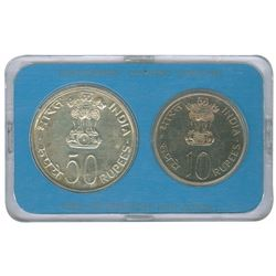 UNC Set of Equality Development Peace of Bombay Mint of 1975.