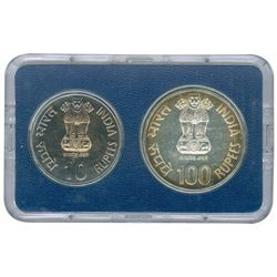 UNC Set of Golden Jubilee of Reserve Bank of India Bombay Mint of the Year 1985.