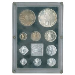 Republic India Proof Set of Bombay Mint of 1974.