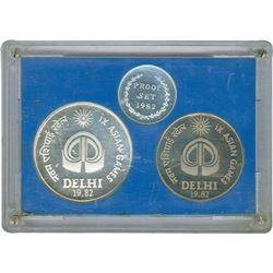 Republic India Proof Set of Bombay Mint of 1982.