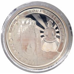 Silver Three Thousand Riels Proof Coin of Cambodia.