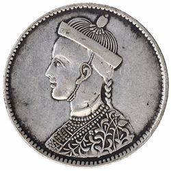 Silver One Rupee Coin of Tibet.