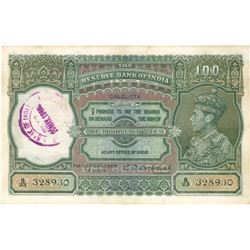 One Hundred Rupees Bank Note of King George VI of Signed By C D Deshmukh.