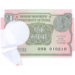 Error One Rupee Bank Note Signed By Ratan P Watal of 2016.