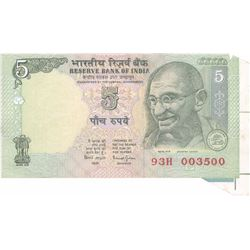 Error Five Rupees Bank Note of Republic India.