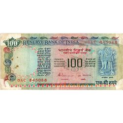 Error 100 Rupees Bank Note Signed By S.Venkitaramanan of 1983.