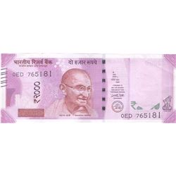 Error Two Thousand Rupees Bank Note of Republic India.