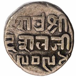 Error Silver Kori Coin of Desalji II of Kutch State.