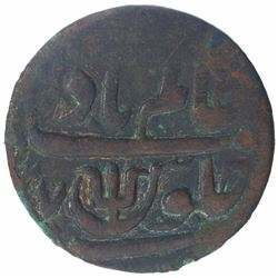 Error Copper One Pice Coin of Bengal Presidency.