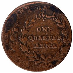 Error Copper One Quarter Anna Coin of East India Company of 1835.