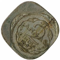 Error Copper Nickel Two Annas Coin of King George VI of Bombay Mint of 1947.