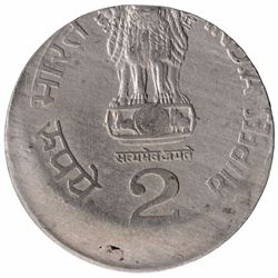 Error Copper Nickel Two Rupees Coin of Republic India.