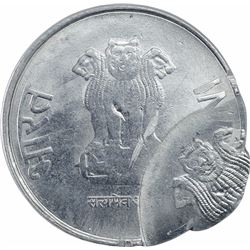 Error Steel Two Rupees Coin of Republic India.