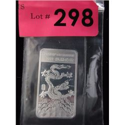 2012 Yr. of the Dragon .999 Silver Art Bar