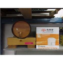 Brandy cask on stand & electric rice cooker