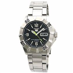 Seiko Men Watches Made in Japan