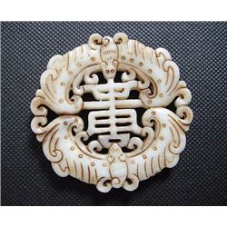 Old China White jade hand-carved bat Pendant