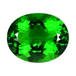 Natural Green Amethyst 53.82 Carats - VVS