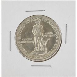 1925 Lexington-Concord Sesquicentennial Commemorative Half Dollar Coin