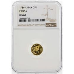 1986 China Panda 5 Yuan Gold Coin NGC MS68